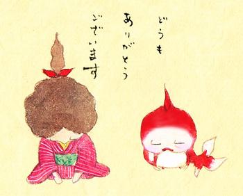 kingyo143.jpg